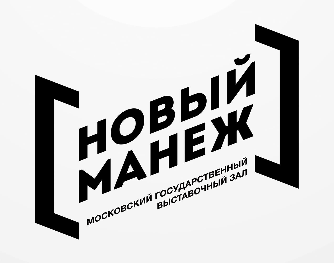 Visual identity for Novi Manezh