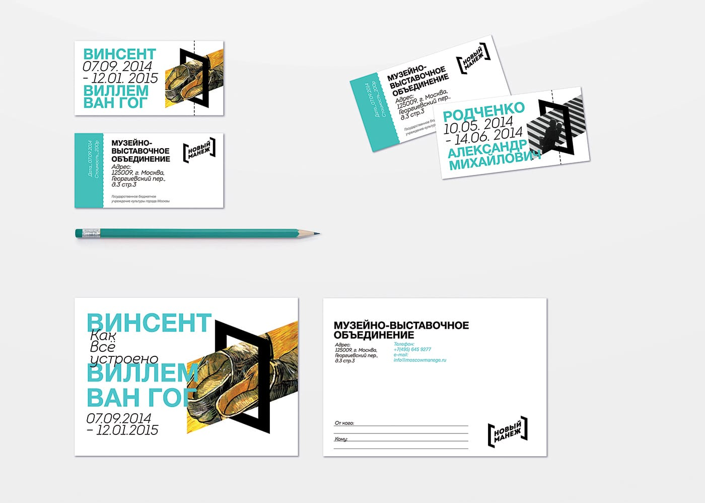 Visual identity for Novi Manezh-1